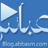 داستان شهر و سپاه