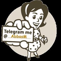 ارسال پیام از طریق تلگرام