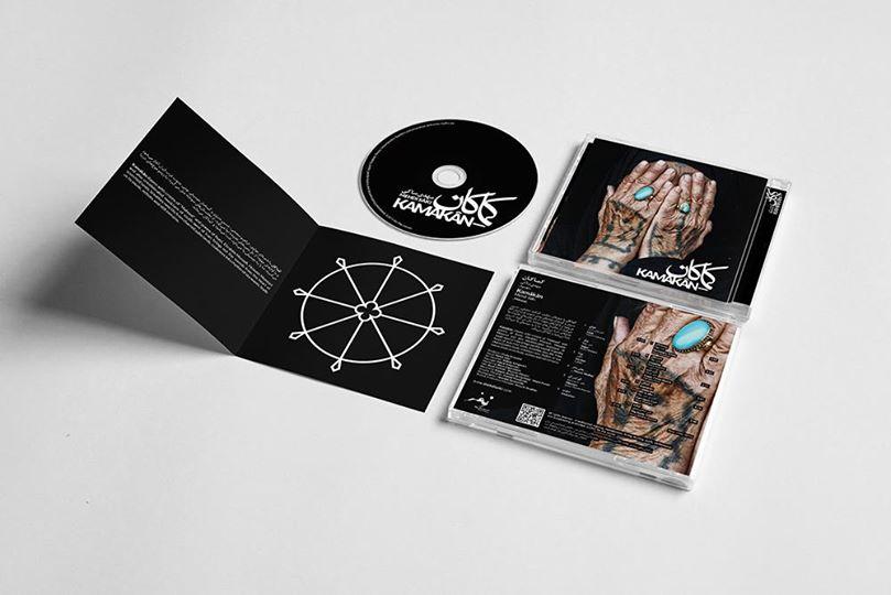 Album Kamakan