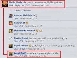 نظر کاربر در فیسبوک برای ظریف