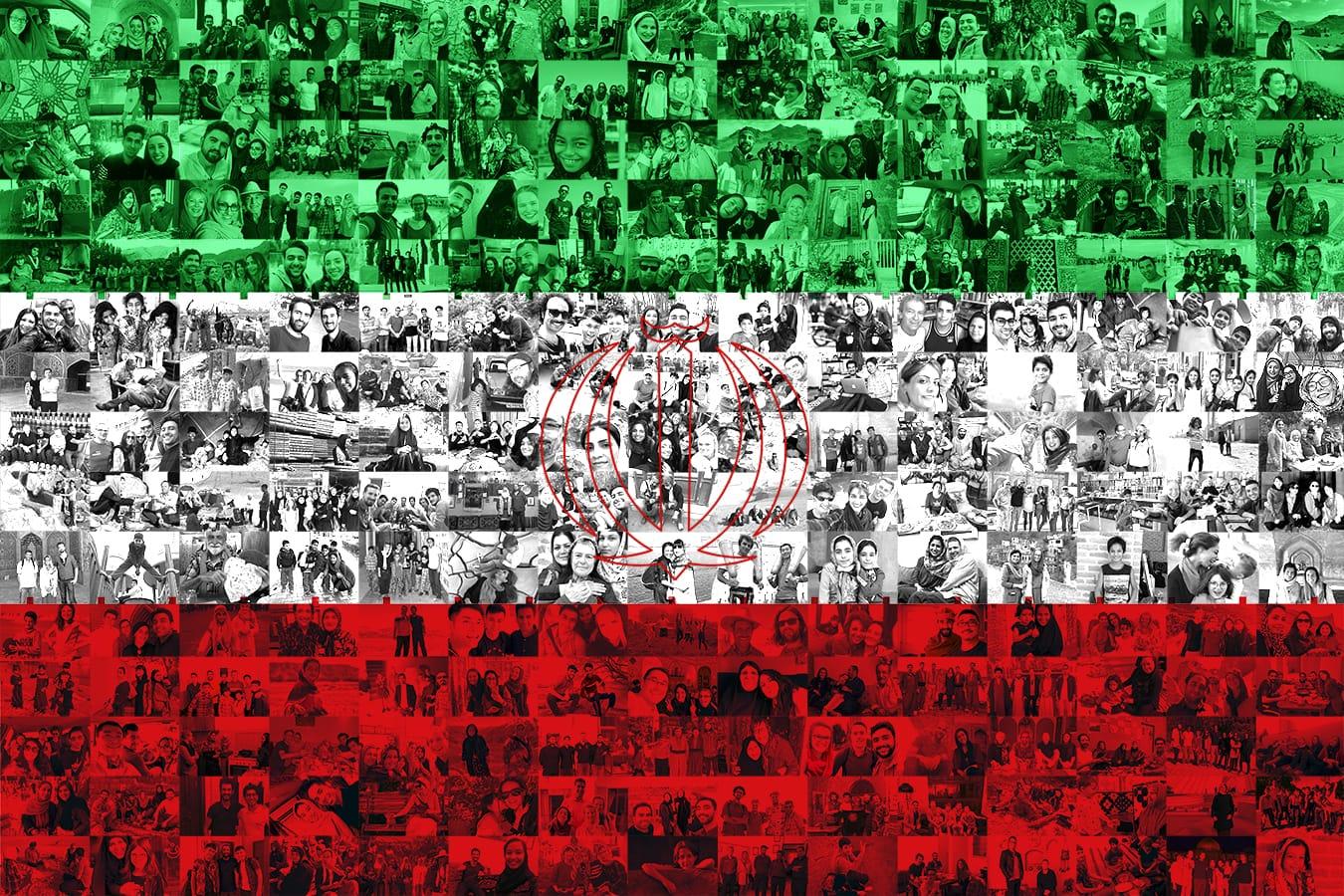 پرچم ایران - نمایشگاه نور چشمم