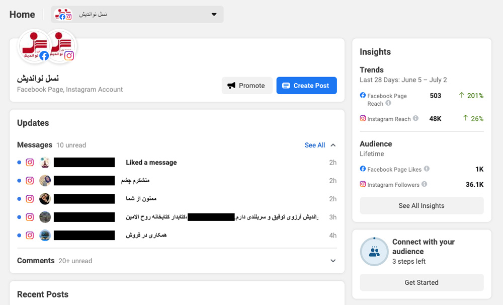 داشبرد مدیریت اینستاگرام از سیستم برای فروش و مدیریت مشتریان