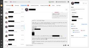 پنل پاسخگویی به دایرکتهای اینستاگرام از طریق سیستم در فیسبوک